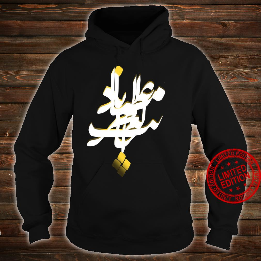 Iran Co Shirt hoodie