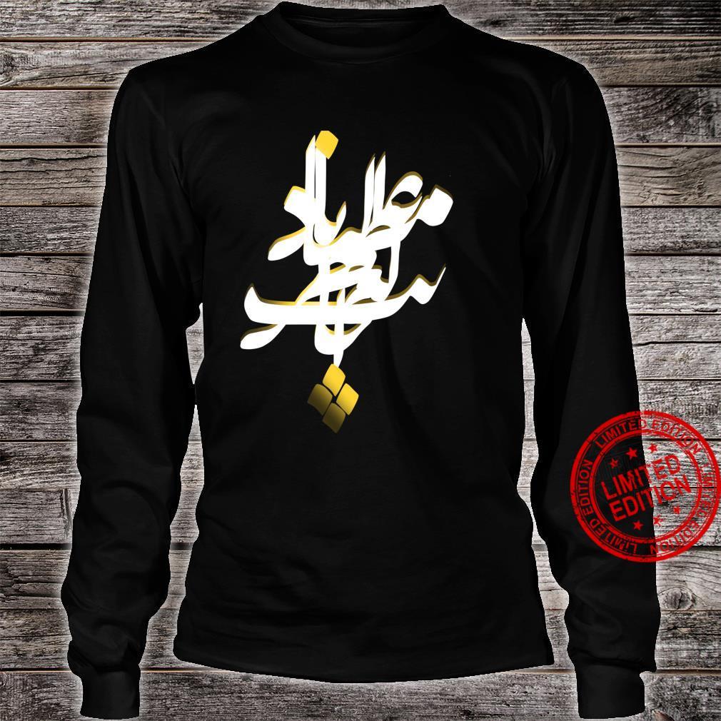 Iran Co Shirt long sleeved