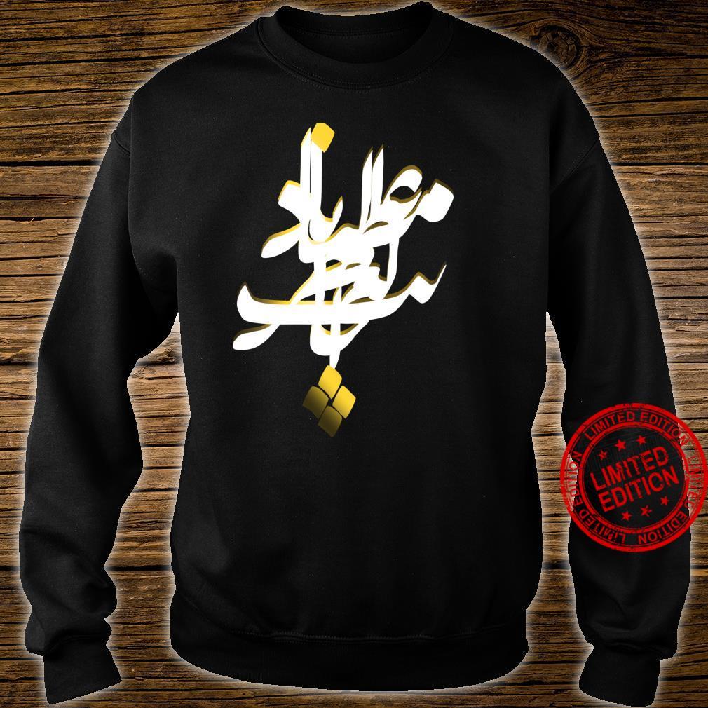 Iran Co Shirt sweater